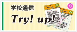 Try!up!